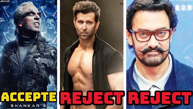 अक्षय कुमार के इस किरदार को इन 4 सुपरस्टार ने किया था रिजेक्ट, जानिए उनका नाम