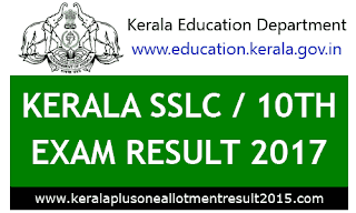 Kerala SSLC Exam result 2017, Board of Kerala SSLC, 10th class result 2017, apply plus one courses, Kerala result sslc 2017, it at scholl sslc result, It@schoo result 2017. Keralaresult.nic.in, Kerala SSLC result 2017 check online