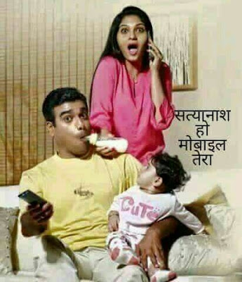 Funny and amazing pictures: Satyanash ho Mobile Tera !
