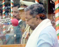 விடுதலை நாள் உரையாற்றும் சித்தராமையா