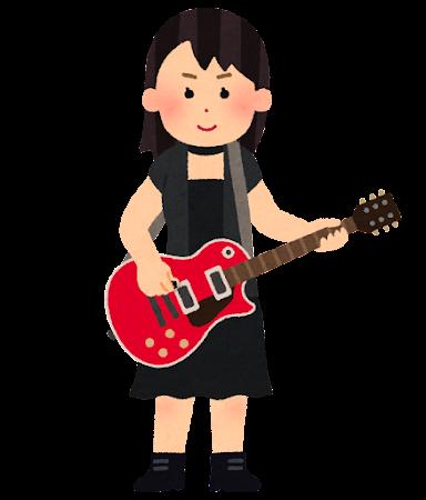 ギタリストのイラスト(女性)