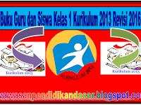 Buku Paket Guru dan Siswa Kelas 1 Kurikulum 2013 Revisi  tahun 2016