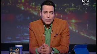 برنامج صح النوم حلقة الاحد 30-4-2017 مع محمد الغيطى