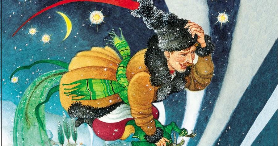 картинки для повести ночь перед рождеством