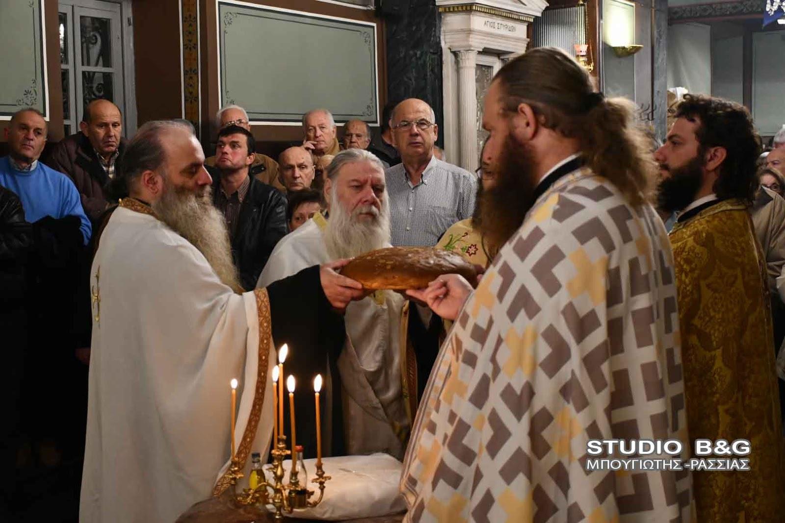 Πανηγυρικός Εσπερινός για την Αγία Βαρβάρα στο Ναύπλιο