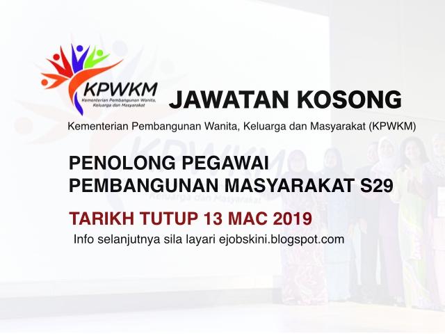 Jawatan Kosong Penolong Pegawai Pembangunan Masyarakat S29 Di Kementerian Pembangunan Luar Bandar Jobcari Com Jawatan Kosong Terkini