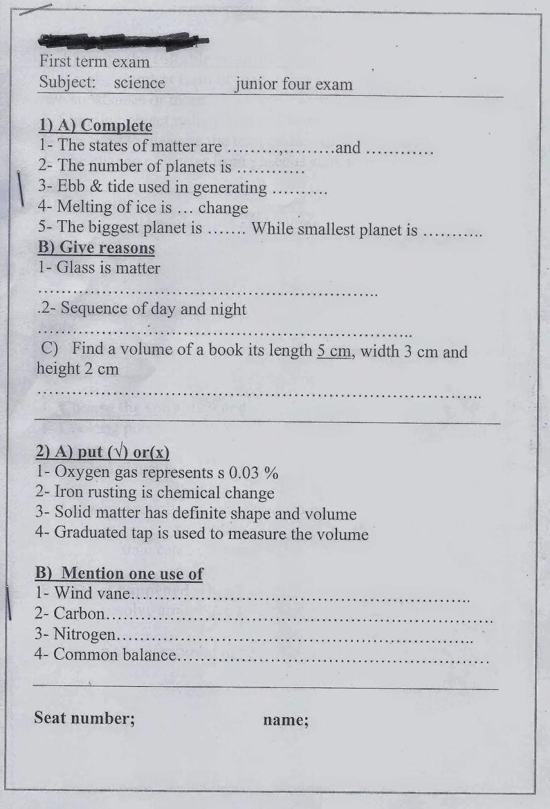 امتحانات كل مواد الصف الرابع الابتدائي الترم الأول 2015 مدارس مصر حكومى و لغات scan0094.jpg