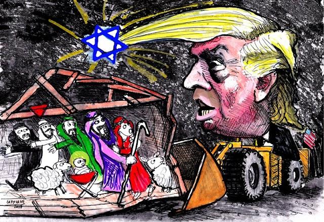 Τραμπ και Παλαιστίνη