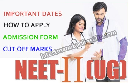 NEET-2 UG Application Form, AIPMT NEET 2016 Online Application, How to Apply NEET Application