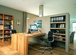 Aménagement espace de travail à la maison