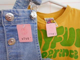 100㎝   リサイクル ジャム Tシャツ イエロー 価格