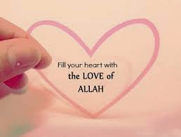 SEVEN QUALITIES THAT ALLAH LOVES