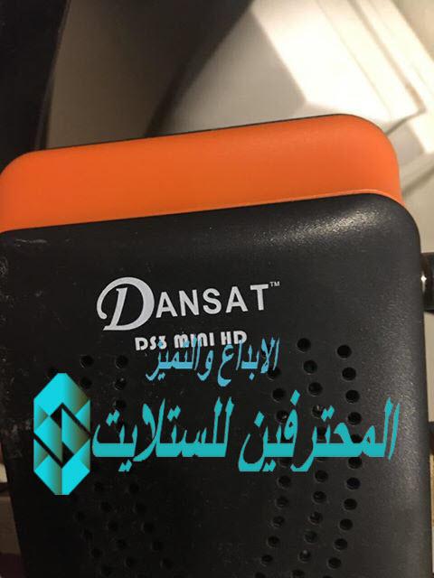 احدث ملف قنوات و فلاشة مسحوبه Dansat ds3 mini hd
