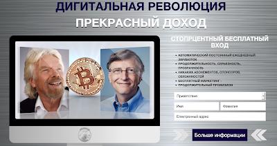 http://bitcoin.ilp24.com/56265