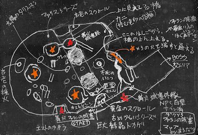 DarkSouls3 ファランの城塞 攻略 地図 マップ