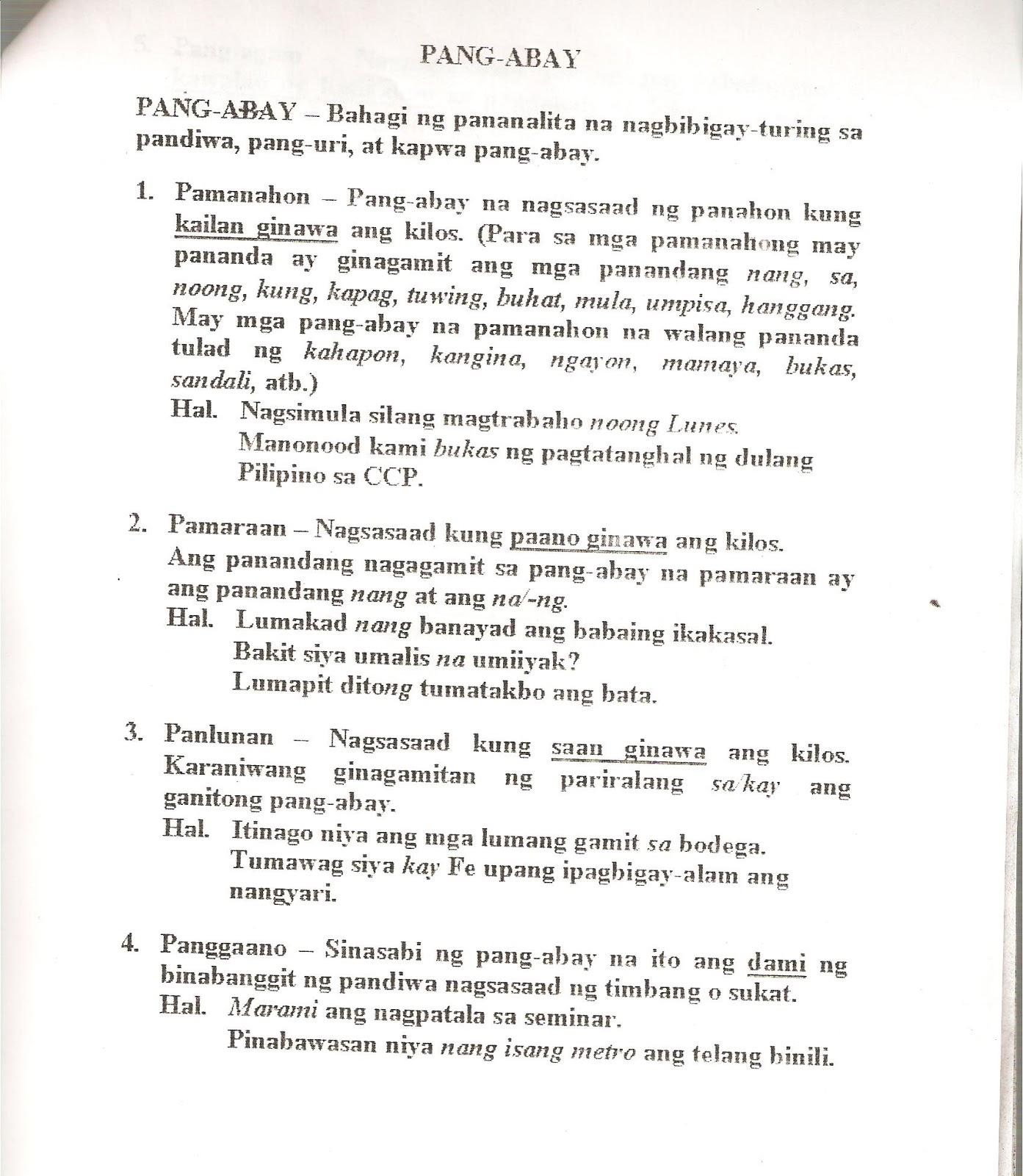 Pang Abay Na Panlunan