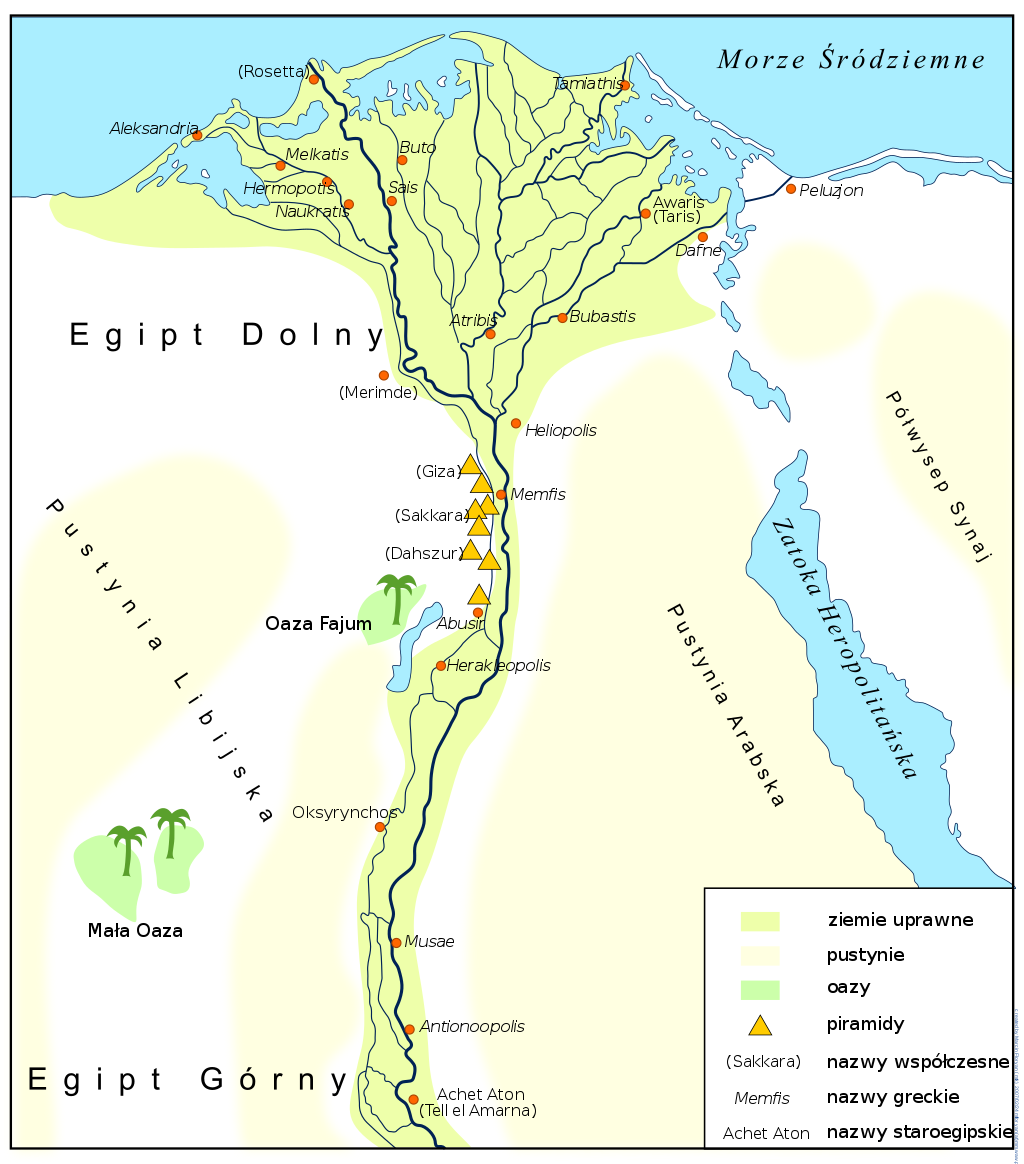 Famous Pharaohs: Ancient Egypt map (Lower Egypt)