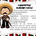 Fichas (Biografías) de la Revolución mexicana para imprimir