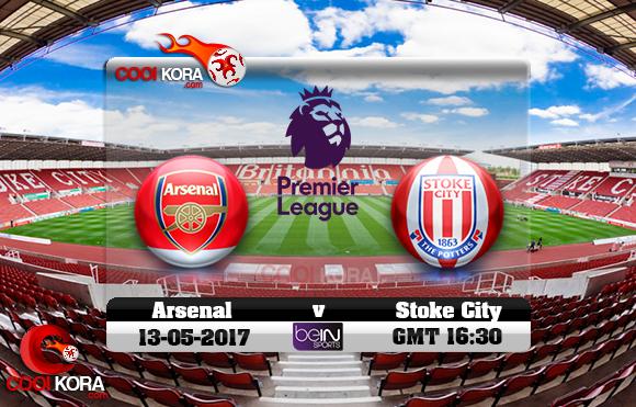 مشاهدة مباراة ستوك سيتي وآرسنال اليوم 13-5-2017 في الدوري الإنجليزي