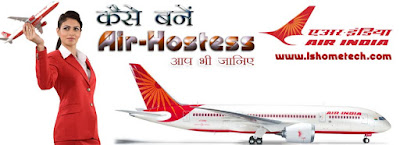 How to become Air Hostess full detail.