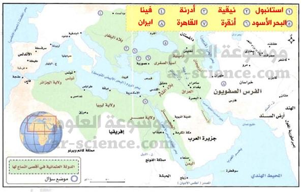 أدون أسماء المدن في أماكنها الصحيحة على الخارطة وفق ما تدل عليه الأرقام التالية :