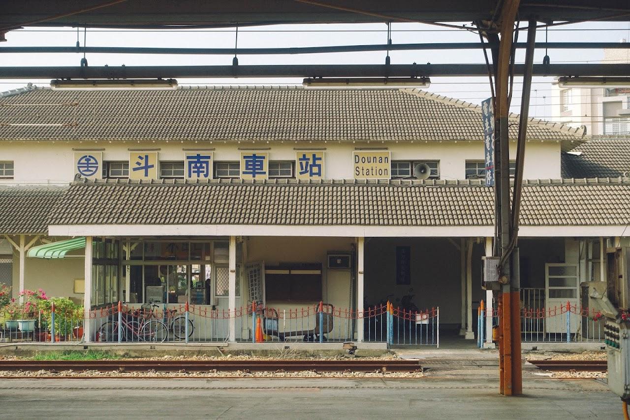 斗南駅(Dounan Station)