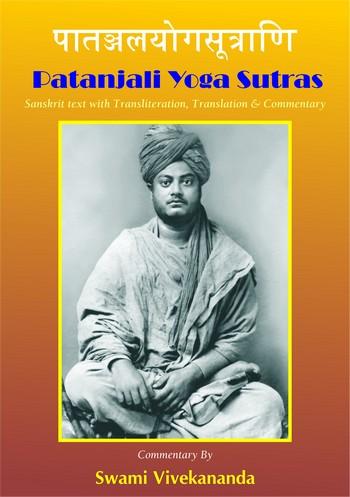 Yoga Sutras Of Patanjali, Swami Vivekananda - eBook - Bertrand