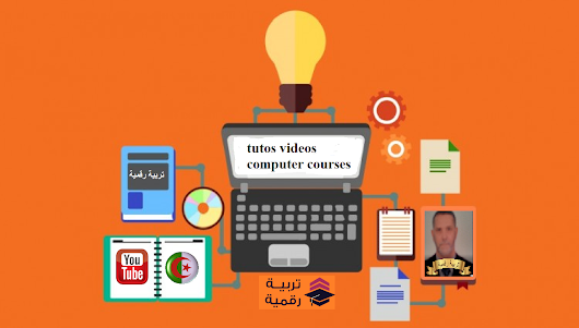 tutos videos computer courses
