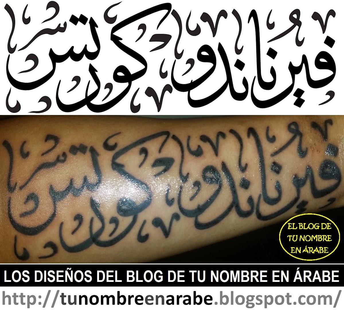 Diseños de Tattoos Arabes