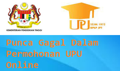 Gagal Permohonan UPU Online