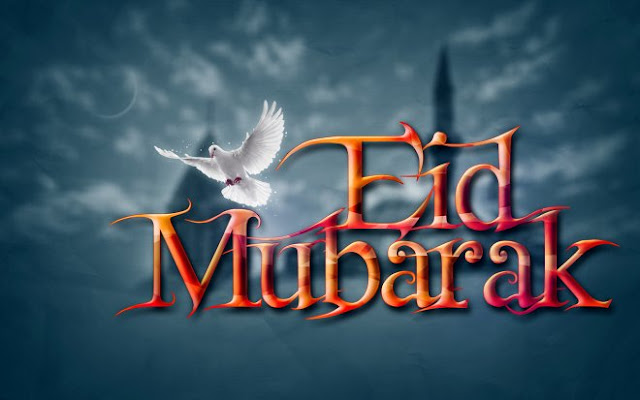 Beautiful Eid Mubarak Wallpapers Images
