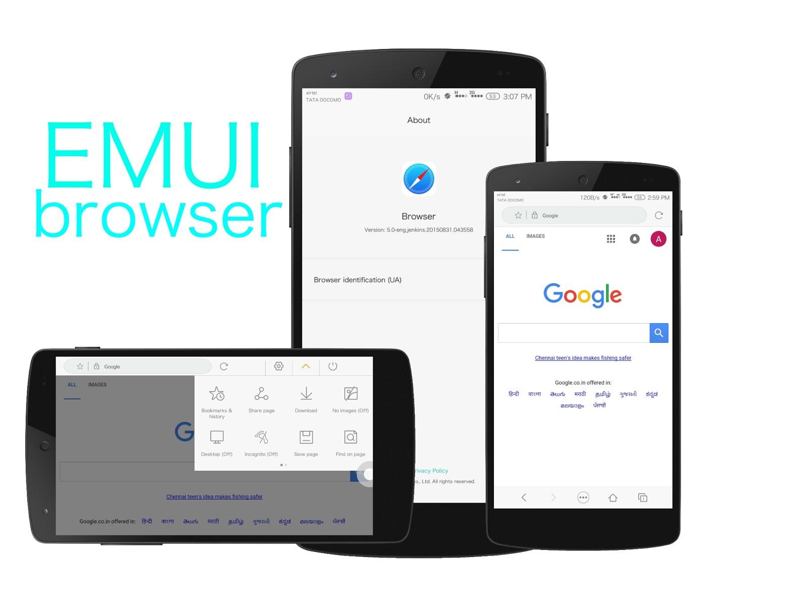 EMUI Browser