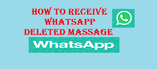 backup WhatsApp messages. download WhatsApp history. Recover Deleted WhatsApp Messages, retrieve deleted chats in whatsapp, deleted messages on WhatsAp