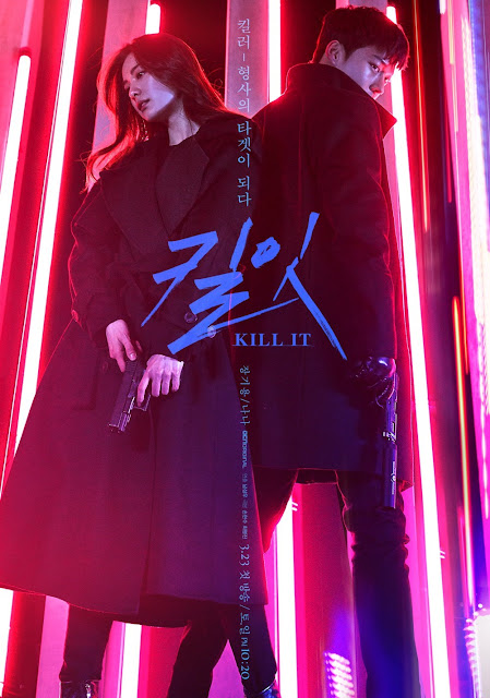 Drama Korea Kill It Subtitle Indonesia