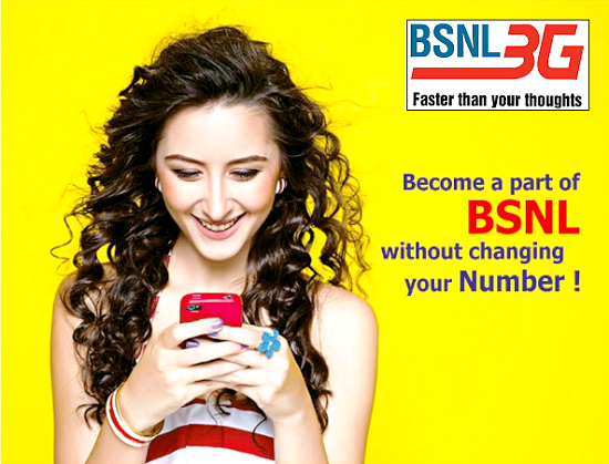 BSNL to offer 60% discount on data usage charges for all Postpaid Mobile customers from 1st April 2016 on wards