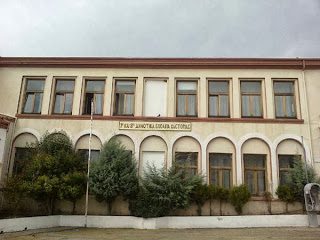 Ανακαινίζεται πλήρως το κτίριο όπου στεγάζονται το 1ο και 8ο Δημοτικό Σχολείο Καστοριάς