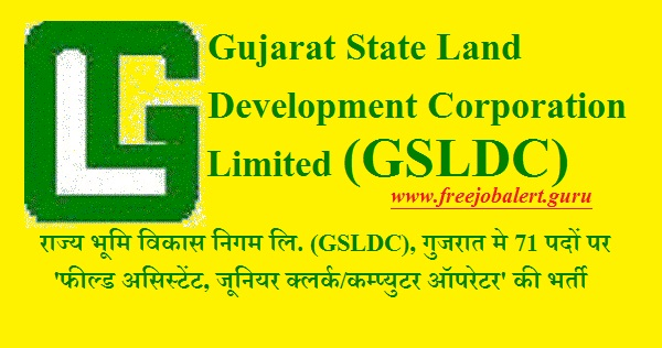 Gujarat State Land Development Corporation Limited, GSLDC, Field Assistant, Junior Clerk, Computer Operator, 12th, Gujarat, Latest Jobs, gsldc logo