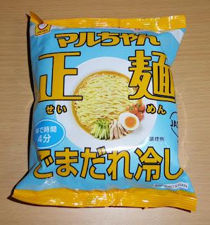 マルちゃん 正麺(せいめん) ごまだれ冷し パッケージ 表
