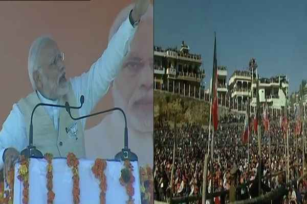 pm-narendra-modi-pithoragarh-rally-uttarakhand-in-hindi