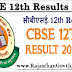 CBSE 2018 Exam Date Sheet Released For Class 10 & 12