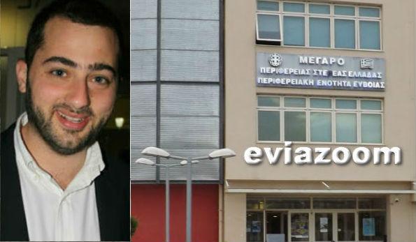 Με απόφαση Αντιπεριφερειάρχη Εύβοιας: Άδειες εργασίας σε πέντε αλλοδαπούς από την Αλβανία (ΔΕΙΤΕ ΤΑ ΕΓΓΡΑΦΑ)
