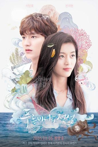 Rekomendasi Drama Korea Romantis Terbaik Berikutnya Adalah The Legend Of Blue Sea Drakor Terbaru Yang Dibintangi Lee Min Ho Dan Jun Ji Hyun Ini