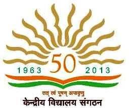Kendriya Vidhyalaya Sangathan, KVS, New Delhi, TGTs, PGTs, Principal, Primary Teacher, Teacher, freejobalert, Sarkari Naukri, Latest Jobs, Hot Jobs, kvs logo