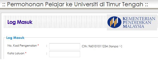 Semakan Keputusan Ke Universiti Di Timur Tengah 2015