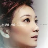 Fish Leong (Liang Jingru 梁静茹) - Ke Xi Bu Shi Ni (可惜不是你)