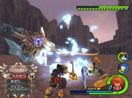 Kingdom Hearts II PS2 ISO PCSX2 For PC