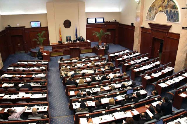Macedonian Parliament ratifying Agreement with Greece