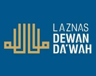 LOKER Madrazah Amil LAZNAS DEWAN DA'WAH PADANG JANUARI 2019
