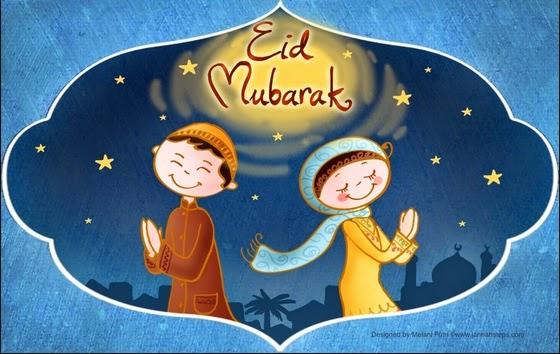77201eecd747a iqra4kids   علم طفلك - عيد الفطر