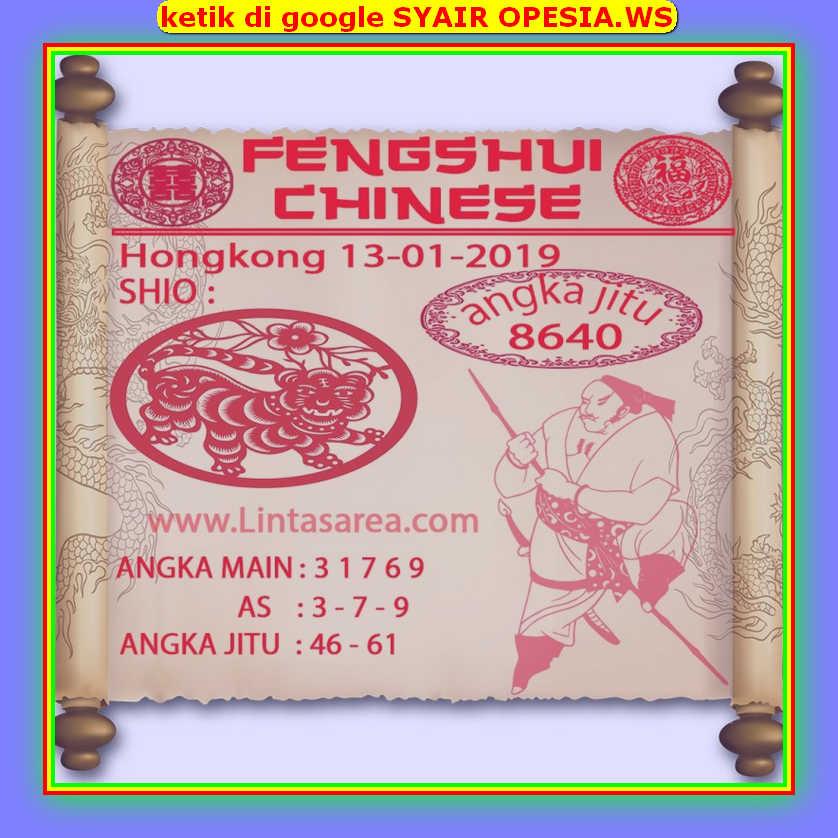 Kode syair Hongkong Senin 13 Januari 2020 126
